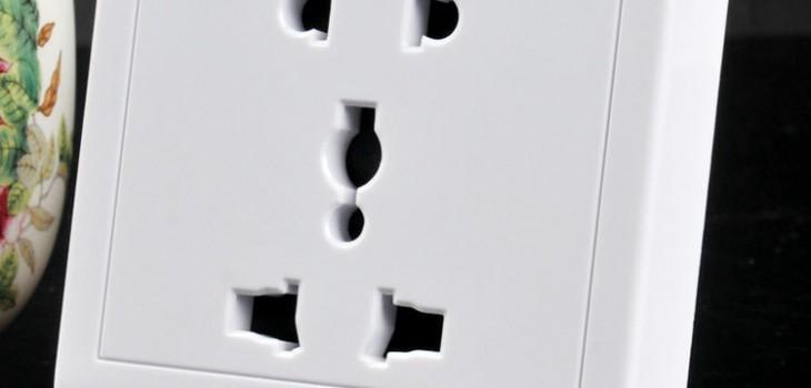 Wall Socket Hidden Camera - 1