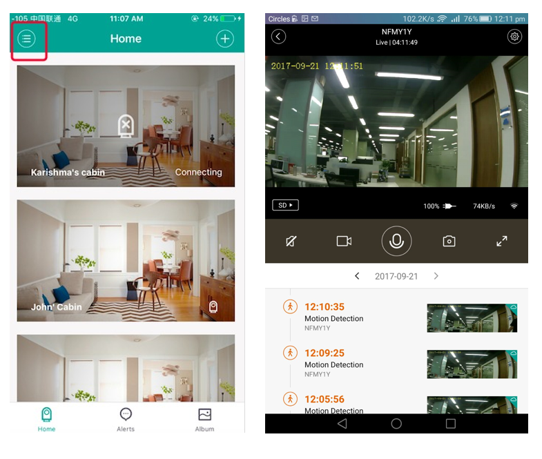IP010 - 3G IP Camera - Mobile App View Sample