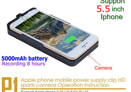 Iphone Power Case Camera, H.264 1080P, 5000mAh battery, TF 128G - 1