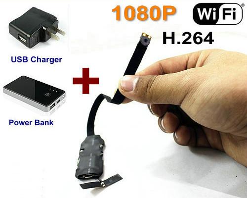 WIFI Pinhole -kamera, 22CM-kamera - 1