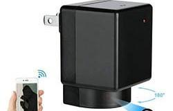 WIFI-laturikamera, kamera 180-asteikkokytkentä, WIFI, P2P, IP, 1080P, H.264 - 1 250px