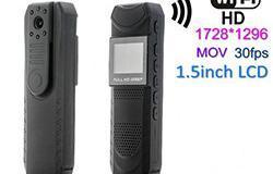 WiFi Pagpapatupad ng Batas sa Camera, Video 1728x1296 30fps, H.264,940NM Nightvision - 1 250px