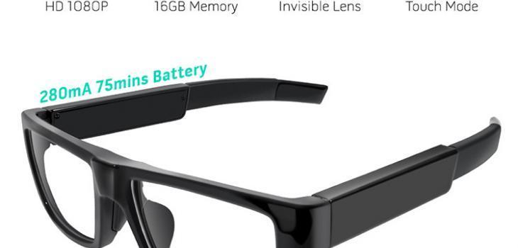 HD1080P Eyeglasses Hidden Camera - 1