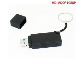 Mini USB-kamera DVR - 1