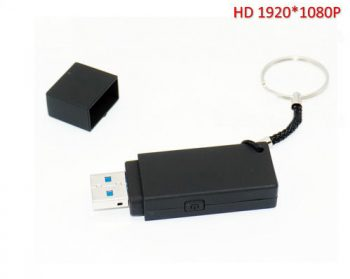 Mini cámara USB DVR - 1