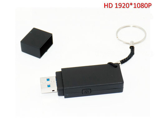 Mini USB Ceamara DVR - 1