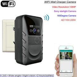 WIFI Wall Charger Camera, HD1080P, WIFIP2PIP, H265-1