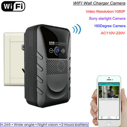 WIFI Wall Charger Camera, HD1080P, WIFIP2PIP, H.265 - 1