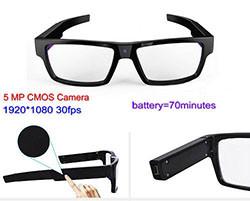 Spectacles Spy Camera DVR (SPY233)