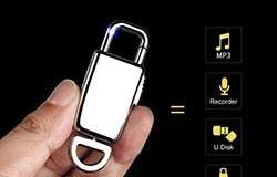 Mini Keychain Voice Recording, Standby 68 Hrs, Recording 28 Hrs - 1 250px