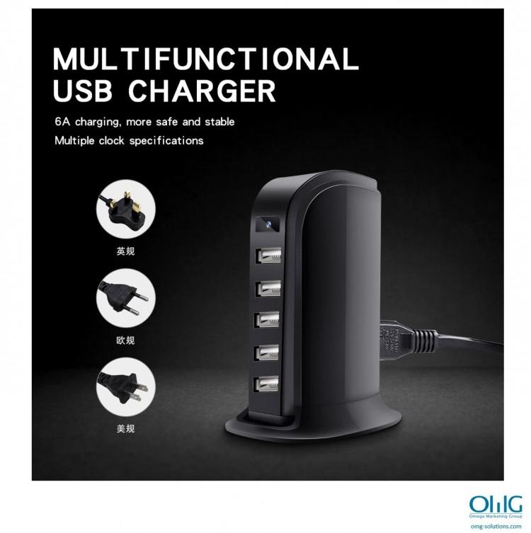 SPY202 - IPH15W - شارژر USB چند منظوره