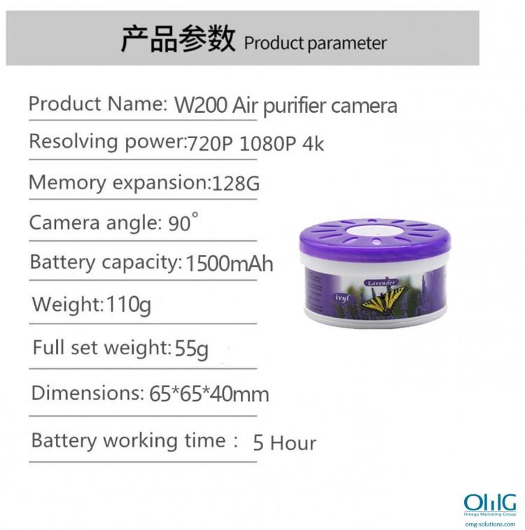 SPY343 - spiegu gaisa attīrītājs - produkta parametrs