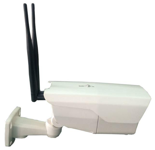 3G Sim Card Security Camera with Waterproof Night Vision - Side View
