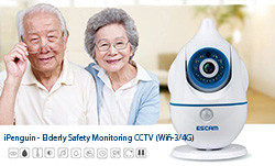 ʻO iPenguin-mākua-Safety-Monitor-IP-Kamupene-CCTV-250x-1