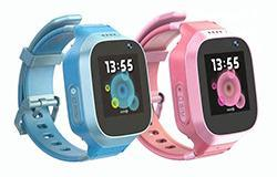 Waterproof GPS Watch For Kids - 1 250px