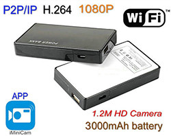 WIFI 1080p Power Bank Hidden Camera DVR, H.264,3000mAh battery (SPY097)