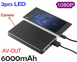 DVR Camera Power Bank, 1080p, 6000mAh, AV OUT (SPY171)