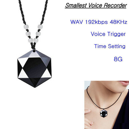 Mini Pendant Voice Recorder, Battery Time 20hours, 8GB-1