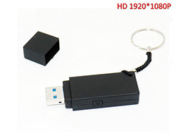 Mini USB DVR Kamera (SPY228) - S $ 128