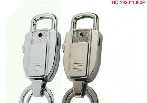 HD Keychain Camera DVR - 1