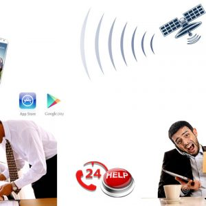 Wireless Panic Alarm Button [Home/ Office] (EA035)
