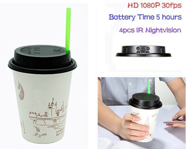 Coffee Cup Hidden Camera - 1