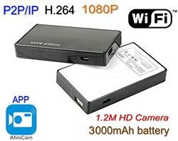 WIFI 1080p Power Bank Hidden Camera DVR - 1 250px