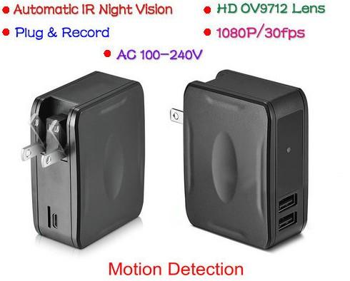 Wall Charger Camera DVR, 1080P,Plug & Record, Automatic IR Night Vision - 1