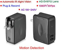 Wall Charger Camera DVR, 1080P,Plug & Record, Automatic IR Night Vision - 1 250px