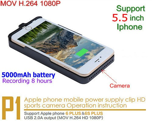 Iphone Power Case Camera, H.264 1080P, 5000mAh battery, TF 128G - 1