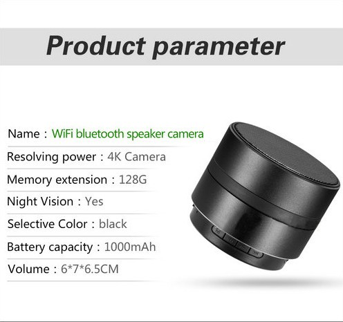 WIFI Network Bluetooth Speaker Camera, HD 4K Video, Max 128G SD Card - 6