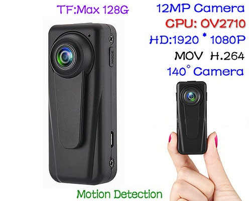 Mini HD Body Worn Police Camera - 1