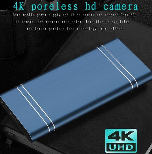 4K WIFI Powerbank Camera, HD 4K2K1080P, NightvisionTF 128G,10000mAh Battery - 4
