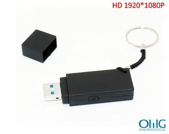 Mini USB kamera DVR