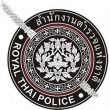 OMG Solutions - Asiakas - Royal Thai Police