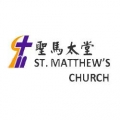 OMG Solutions - Client - St Mathews Church