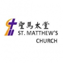 Soluzioni OMG - Cliente - St Mathews Church