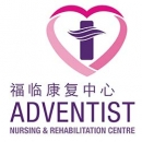 OMG Solutions Clients - Adventist Nursing & Rehabilitation Centre 01