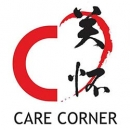 OMG Solutions Clients - Care Corner Social Day Care for the Elderly