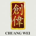 Odjemalci OMG Solutions - Chuang Wei Construction Pte Ltd