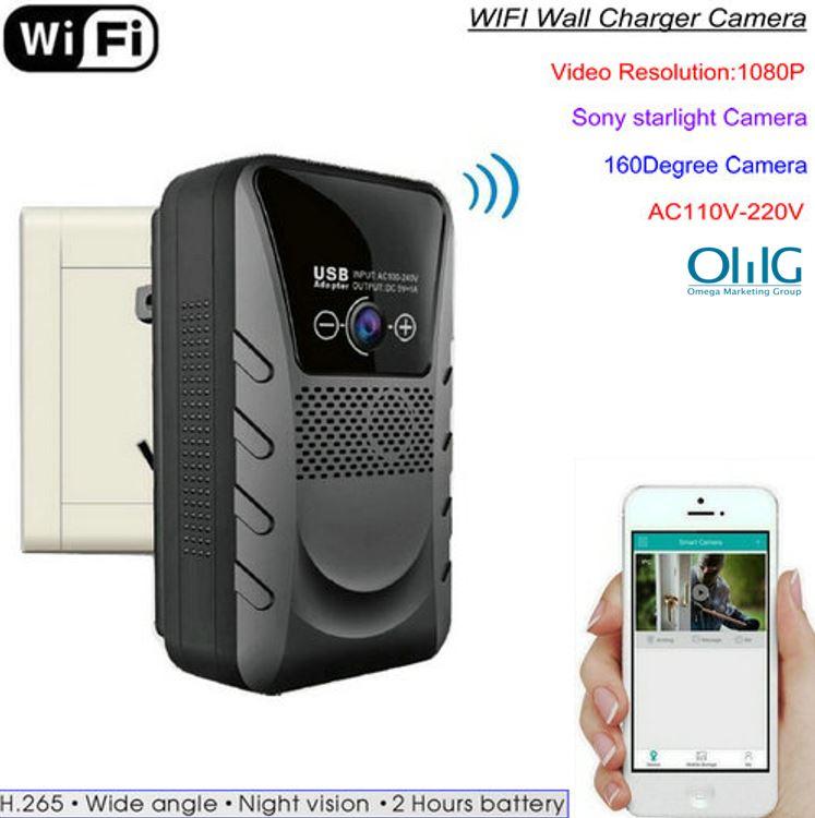 WIFI պատի լիցքավորիչի խցիկ, HD1080P, WIFIP2PIP, H.265