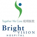 Clienti OMG Solutions - EA - Bright Vision Hospital