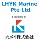 OMG-Solutions-Clients-LHYK Marine Pte Ltd une filiale de KAMEI Corperation