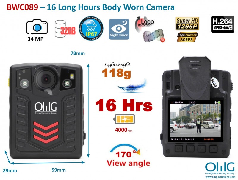 BWC089 – OMG 16 Long Hours Lightweight Police Body Worn Camera (Wide Angle 170-Degree)